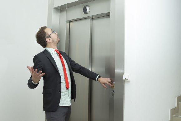 Elevator maintenance needed